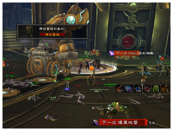 Mimiron, Taiwanese Guild Crystalpine Stinger, WoW Ulduar 3.1 with Firefighter Achievement