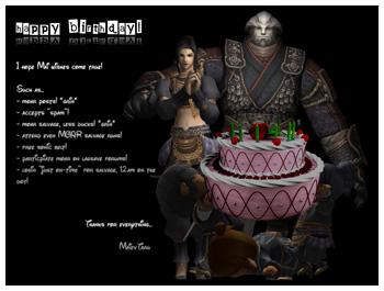 Cloudstah Birthday, FFXI, 3ds, Rendering, Maiev, Fenrir