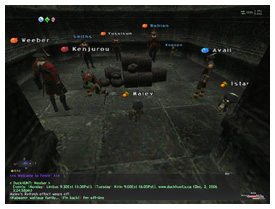Thief's Knife Camping Room, Istari, Weeber and Maiev, FFXI Fenrir