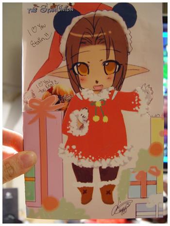 Maiev, Christmas Card, Fan Art, DIY, Drawing, FFXI
