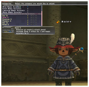 Dia II for Maiev, FFXI Fenrir