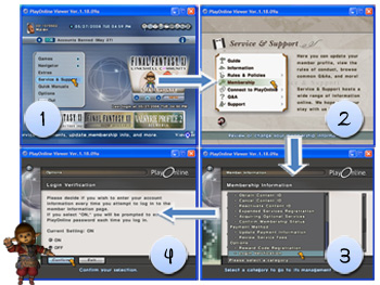 Enable Login Verification, FFXI, Account Security, Square Enix