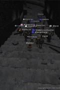 Garlaige Shitadel