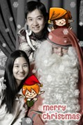 Mai & Otak Chrismas Card 2012